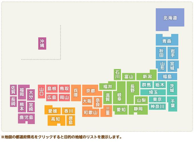 日本おもちゃ病院協会とは